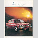 http://www.renault-alliance-club-passion.com/documents/brochures/Rien/1982_annual-report.jpg